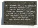 Мемориальная доска в честь узников ШТАЛАГа XVIIIB в Шпиттале-на-Драве (10.12.2013)